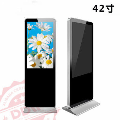 1920x1080 FHD Digital Signage Interactive 32 Inch HDMI VGA Multiple Languages Support