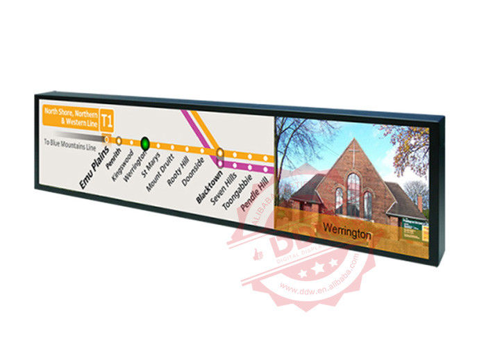 21.9 Inch LCD Video Player 46W Ultra Wide Stretched Bar High definition